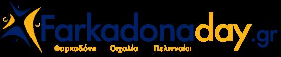 Farkadonaday.gr